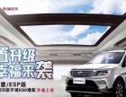2018款开瑞汽车k60手动豪华全景天窗版