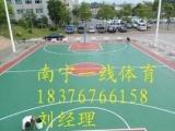 防城区做丙烯酸篮球场的单位,丙烯酸篮球场翻新