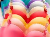 爱兰薇 一片式无痕1/2杯糖果色纯色聚拢文胸内衣 多色可选