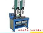 15k超声波焊接机 非标定制双头超声波厂家批发