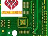電路板小批量線路板小批量PCB小批量