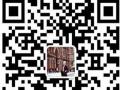 糕点加盟店排行榜/稻香村官方指定唯一58加盟点