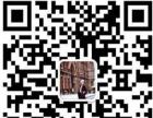 糕点加盟店排行榜/稻香村官方指定**58加盟点