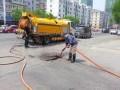门头沟大峪管道清洗清理化粪池抽粪公司