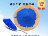 藻蓝蛋白25天然藻蓝色素蓝丝绒咖啡固体饮料蛋糕奶茶点等