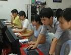 杏林灌口电商交互设计全日制培训学校