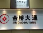 上海股票配资 股票配资