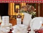 陶瓷餐具 餐具厂家 手绘青花瓷礼品餐具