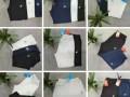 服装库存(奥劲五分针织裤)清仓处理一包150条