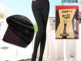 恒温裤3.0冬季女士外穿百搭一体高腰显瘦