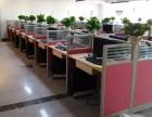 重庆渝北办公家具 屏风隔断办公桌定做