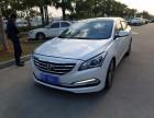 北京现代名图太原哪里有卖的呢,名图这车好不以租代购当天提车