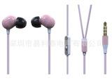 独家发售 粉色陶瓷入耳式耳机 陶瓷外壳设计耳塞