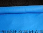 供应深圳台球多少钱一张宝安桌球台厂家