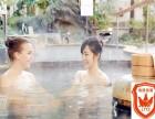 深圳周边专业团建拓展+泡温泉两天行程方案推荐