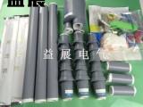 冷缩电缆终端头 冷缩式电缆终端头 高压电缆冷缩终端头