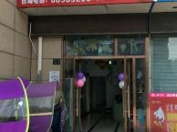 杭州想开晚托班早教场地整体或部分转让也可共同经营