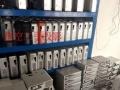 大量出售原装进口知名品牌正品9成新二手投影机