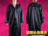 【新款】时尚长款连体雨披 连帽旅游加厚加长款雨衣 成人男女雨衣
