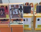 全新厂家直销娃娃机水果机渔机抓烟机游戏机