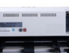 OKI5100F针式发票打印机,5台,便宜出售!