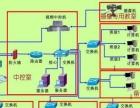 办公室出租房厂房综合布线网络布线电话布线监控布线