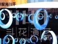 潮州舞台灯光音响互动视频秀VR设备微信签到外籍模特