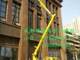 成都高空车出租价格 移动升降车租赁 6-32米云梯车出租