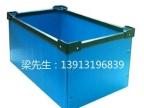销售各类塑料中空板 以及中空板周转箱 中空板
