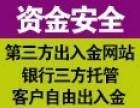 淄博内外盘期货配资-股票配资-招代理加盟商-全国开户-财神到