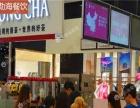深圳奶茶贡茶店加盟 10大系列产品1年4季热销