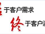 重庆博世洗衣机维修点