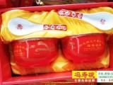 内江寿碗定制,内江哪里卖寿碗的