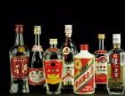 淄博回收名酒礼品,淄博回收茅台酒,淄博回收茅台酒价格