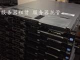 新款二手戴尔R720/R420/R730/R430服务器现货