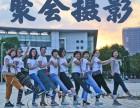 同学会策划 宁波摄影跟拍 背景墙设计 签名墙喷绘