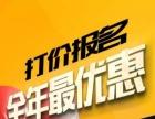 2017暑假小升初冲刺班招生报名中