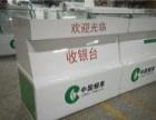 超市便利店收银台转角烟草柜展示柜带烟柜组合多功能