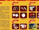 专业的餐饮业设计策划装饰装修服务