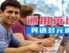 常州日常英语培训,旅游英语辅导,英语辅导暑假班