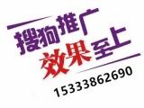 網絡推廣 搜索引擎競價營銷 seo優化服務