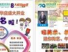 西工区 嘉祺跆拳道50元4节课 免费体验!