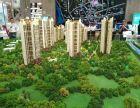 中泰峰境住宅楼88平米70年产权