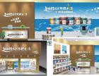 广西柳州融水水性漆代理,对不起,我选择了拜特水漆!