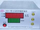 氮气分析仪器 测氮仪ZKD-5智能控氮仪