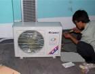 株洲芦淞区空调维修,热水器维修 洗衣机维修 冰箱维修