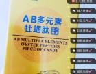 AB多元素牡蛎肽和培源膏一个组合多少钱?零售怎么卖的呢?