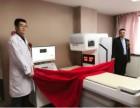 乌鲁木齐爱德华医院接轨水平 多方深度合作 开启诊疗新时代
