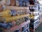 深圳回收库存布料收购库存布料