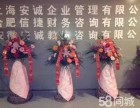 青浦徐泾附近专业代理记账报税找井会计核税种申请发票一条龙